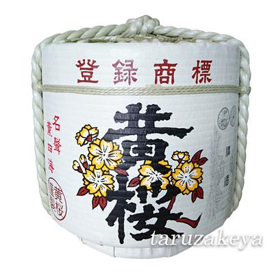 飾り樽[黄桜]2斗樽(ディスプレイ樽)Japanese Decorative barrel