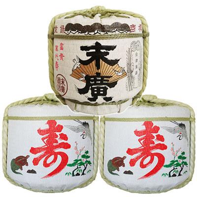 飾り樽二段重ね【末廣・鶴亀寿】(4斗樽)Japanese Decorative barrel