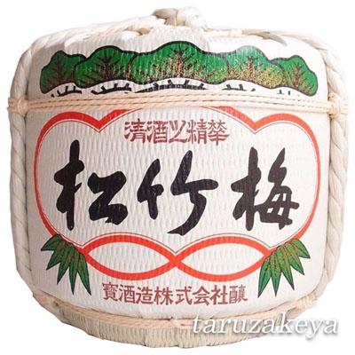 飾り樽[松竹梅]4斗樽(ディスプレイ樽)Japanese Decorative sake barrel