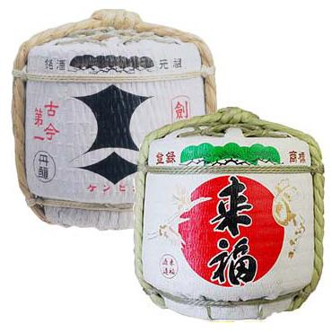祝樽 剣菱・来福ミニ樽セット(2個入り)【楽ギフ_のし】