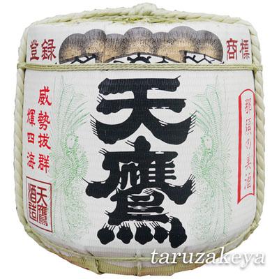 飾り樽[天鷹]1斗樽 18Lサイズ(ディスプレイ樽)Japanese Decorative barrel