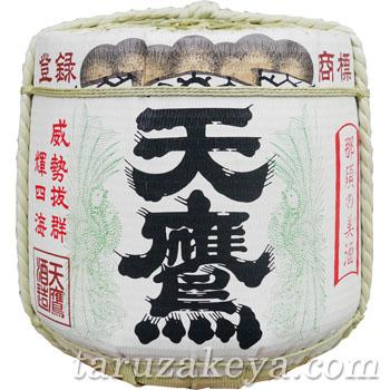 天鷹樽酒 1斗樽[18L]【受注生産】【代引き不可】