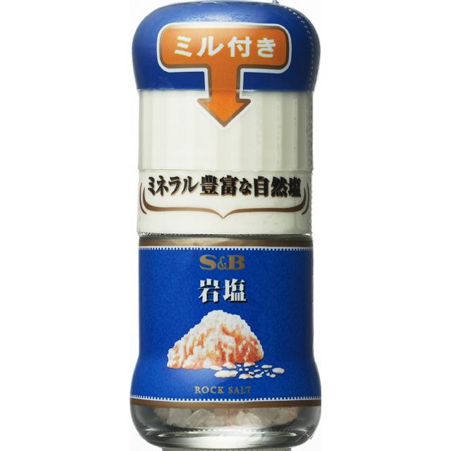 通常便なら送料無料 S Bミル付岩塩 40g 香辛料 調味料 がんえん ガンエン 売却 とんかつ 通販 ステーキ 焼き鳥 天ぷら 05P09Jul16 エスビー
