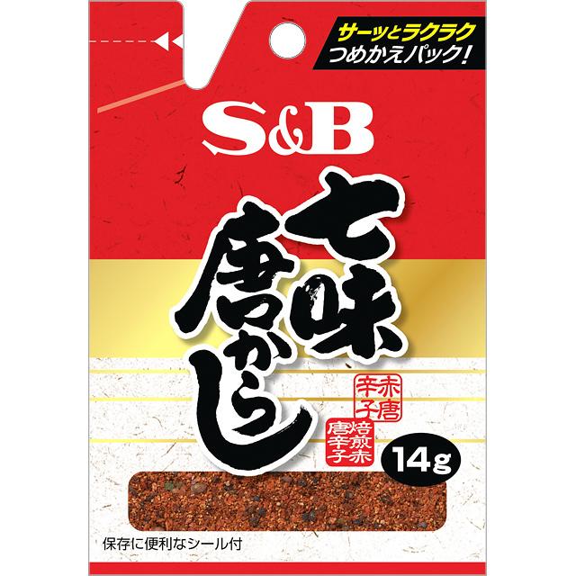 七種の香辛料をバランスよくブレンドしました。 袋入り七味唐からし14g【SB/S&B/エスビー/唐辛子/詰め替え/詰替え//通販】【10P08Feb15】