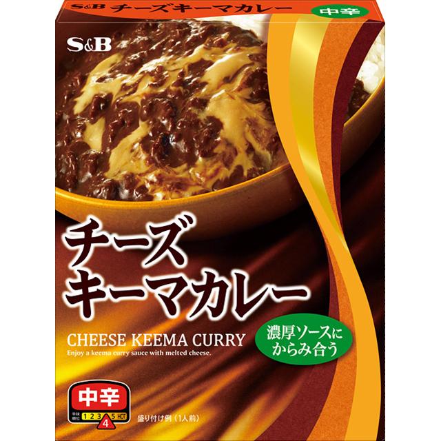 人気 おすすめ 牛挽肉を加えた濃厚なカレーソースにチーズがからみ合う チーズキーマカレー中辛157g レトルトカレー チーズ キーマ SB 大規模セール エスビー S B 05P09Jul16 通販