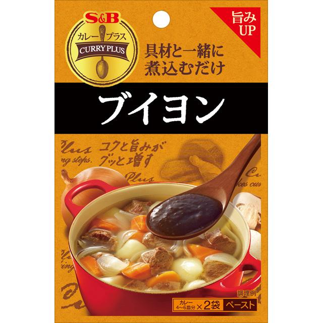 具材と一緒に煮込むだけ コクと旨みがグッと増す カレープラス ブイヨン40g カレーにひと手間 通販 日本正規品 毎日続々入荷 エスビー 05P09Jul16