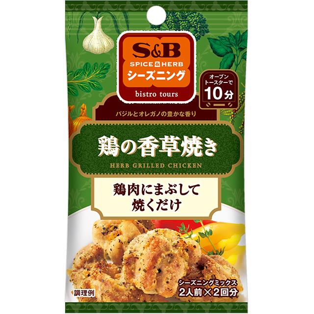 S&Bシーズニング 鶏の香草焼き20g【SB/S&B/エスビー/チキン/ハーブ/簡便//通販】【05P09Jul16】