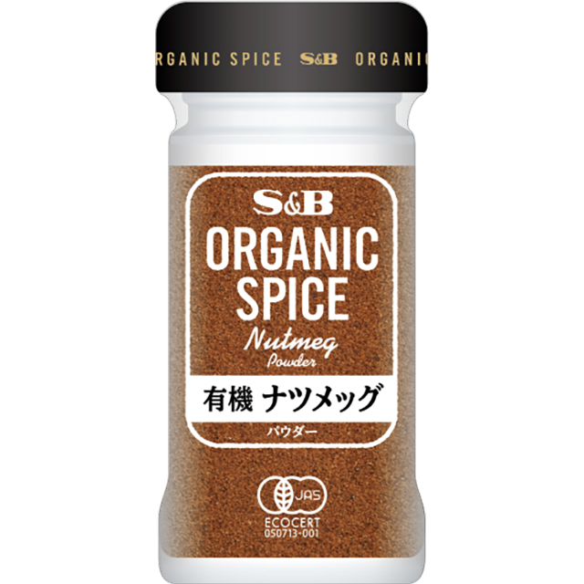 有機JAS認定のシリーズ ORGANIC SPICE 有機ナツメッグ 推奨 パウダー 25g ナツメグ 肉豆蒄 10%OFF にくずく 香辛料 05P09Jul16 Nutmeg 通販 スパイス 調味料 エスビー オーガニック