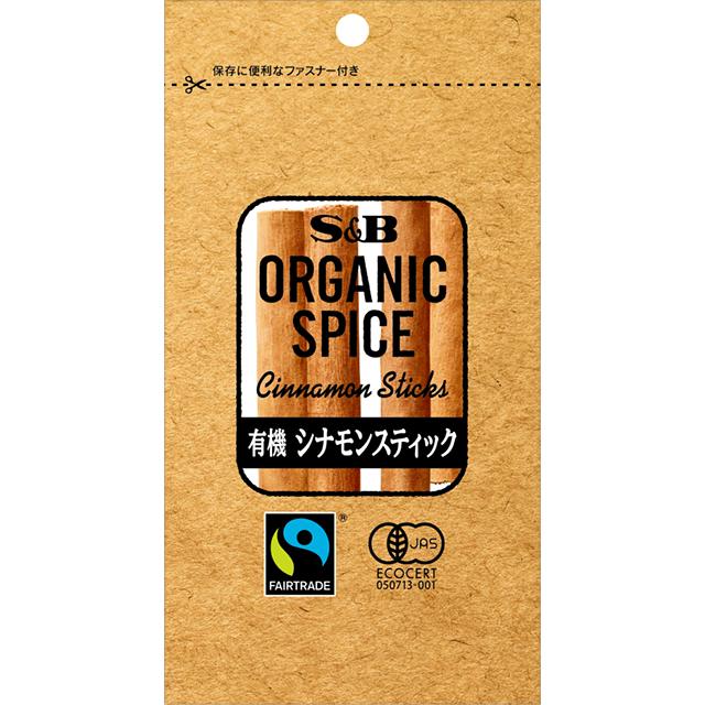 有機JAS認定 フェアトレード認証原材料を使用しています ORGANIC SPICE 袋入り有機シナモンスティック4本 ディスカウント セイロンシナモン オーガニック 香辛料 詰め替え 通販 エスビー 調味料 スパイス 05P09Jul16 肉桂 アイテム勢ぞろい Cinnamon