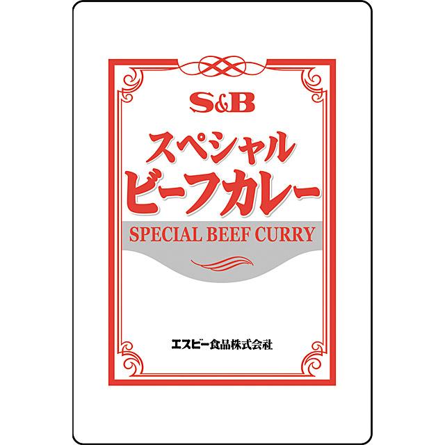 エスビー食品 スペシャルビーフカレー 3kg×4袋【業務用/大容量/レトルト/イベント/備蓄SB/S&B/エスビー//通販】