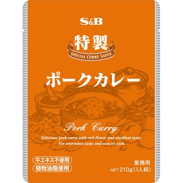 エスビー業務用レトルトカレー 日本メーカー新品 特製ポークカレー210g ポーク 個食 レトルト 05P09Jul16 100%品質保証 エスビー 通販 業務用レトルトカレー