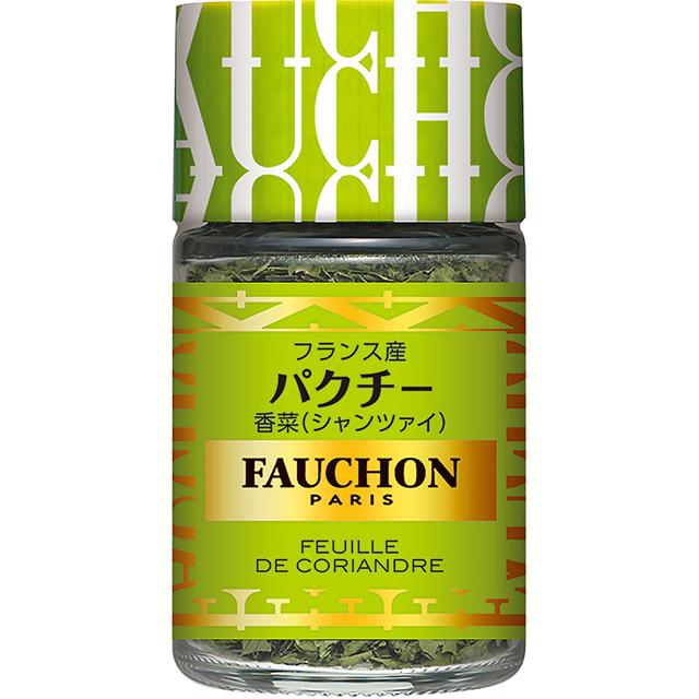 独特の風味でエスニック料理には欠かせないハーブ FAUCHON パクチー 香菜 6g フォション フォーション 香辛料 直営ストア 調味料 ハーブ フランス産 高品質新品 sb B S SB SB 05P09Jul16 エスニック料理 エスビー 通販