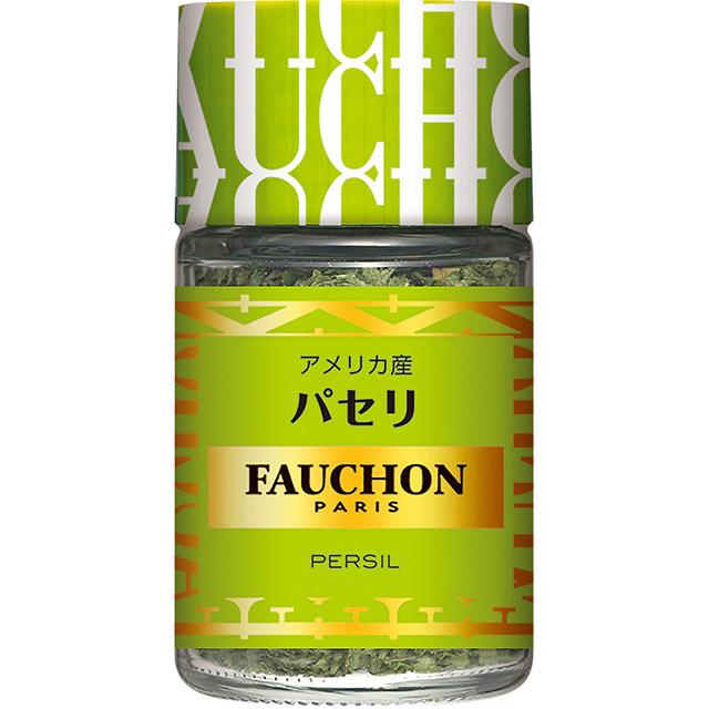 鮮やかな緑色のアメリカ産カールリーフパセリ FAUCHON パセリ 5g フォション フォーション 香辛料 調味料 ハーブ B エスビー SB 通販 S SB 05P09Jul16 メーカー直売 アメリカ産 sb 品質検査済