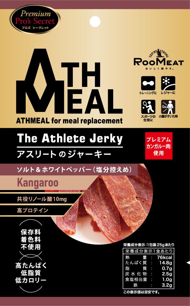 脂肪燃焼がしやすいカンガルーのお肉と低カロリーなのにタンパク質が豊富なささみ肉のセット ボディメイクやダイエットにオススメ アスリートも注目のお肉です アスミール ATHMEAL アスリートのジャーキー 大人気 2種セット カンガルー3個 チキン3個 高タンパク 塩分控えめ ダイエット 低糖質 ルーミート ボディメイク 脂肪燃焼 リベルタ 百貨店 低カロリー