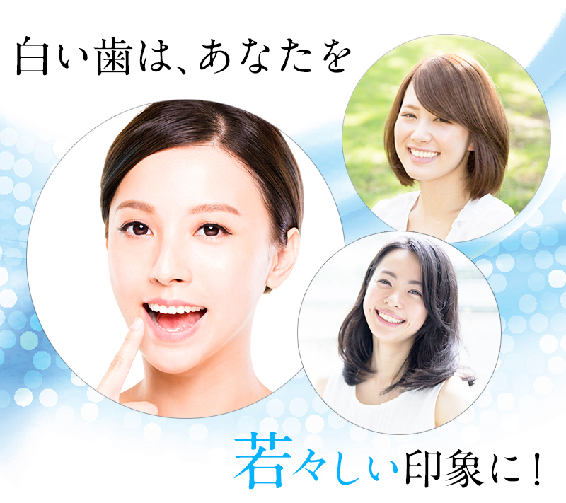 Anyway, it is pure white! Tongue moss & bad breath completely! An entertainer praises the model highly very much one after another in habitual use & TV! It is ☆ デンタオーラルピュア [CPB0216] for the yellowing of the tooth