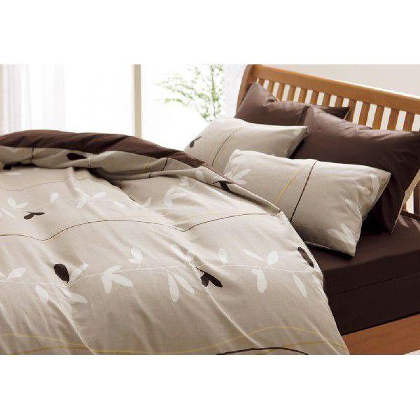 ナチュラルでシックなリーフ 西川リビング mee ME07 ピローケース 45×65cm 中かぶせ式 ベージュ 30 ホワイト 日本製 綿100% 定番 70 高品質新品