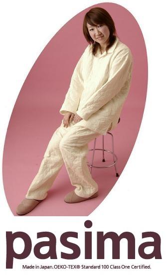 激安特価 パシーマ パジャマ きなり パシーマ ガーゼ きなり/脱脂綿 メンズサイズ パジャマ 日本製, 天天ストア:24e0d210 --- business.personalco5.dominiotemporario.com