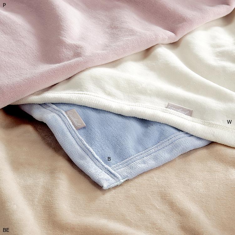東京西川 クオリアル シール織り 綿毛布 クイーン 日本製 QL6654