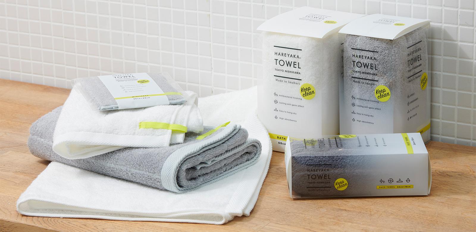 Nishikawa Nishikawa Imabari towel Silver Face towel made in Japan antibacteria
