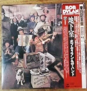 中古 ボブ ディラン ザ 地下室 国内版レコード 卓越 価格 バンド