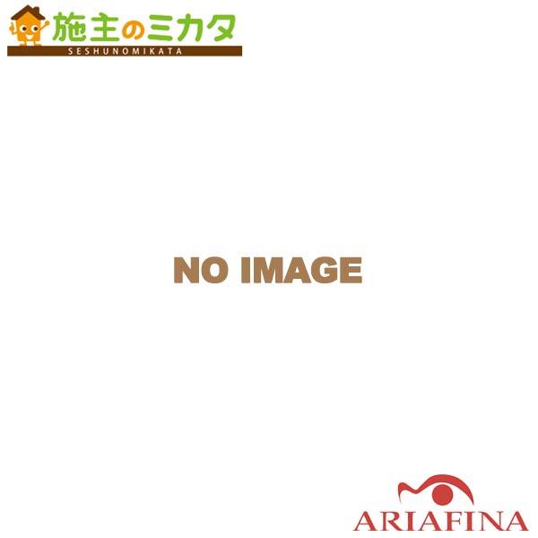アリアフィーナ レンジフード 部材 【FED2UP-S】 上ふさぎ板 受注生産品