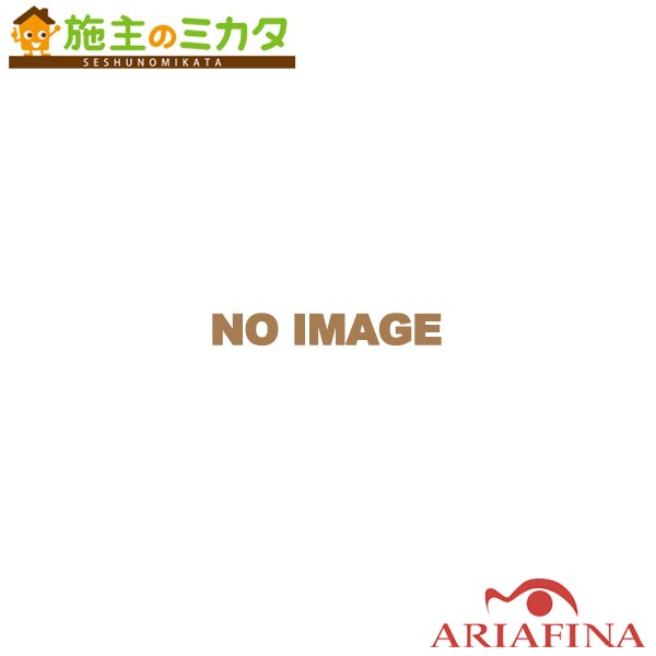 アリアフィーナ レンジフード 部材 【FEDD-865 SAJ】 ダクトカバー 受注生産品