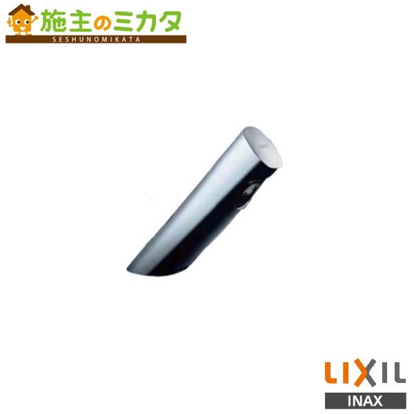 INAX LIXIL 自動水栓 【AM-200】 オートマージュA アクアエナジー 単水栓 排水栓あり 蛇口 リクシル