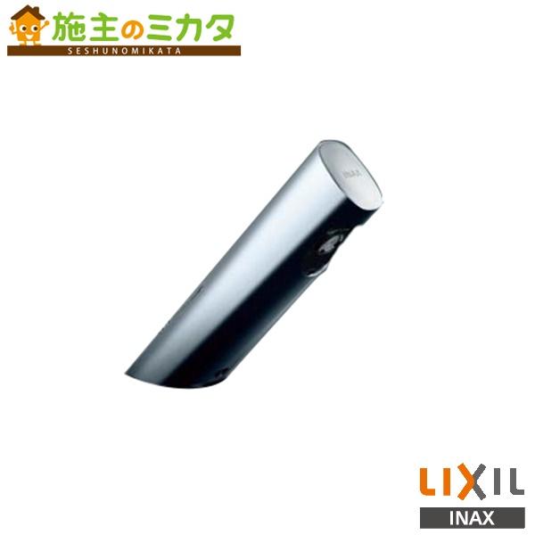 INAX LIXIL 自動水栓 【AM-200C】 オートマージュA アクアエナジー 単水栓 排水栓なし 蛇口 リクシル