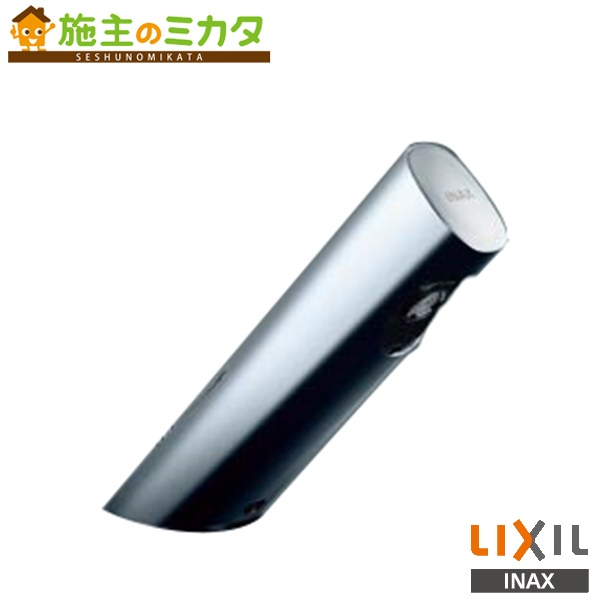 INAX LIXIL 自動水栓 【AM-200TC】 オートマージュA アクアエナジー 混合水栓 排水栓なし 蛇口 リクシル
