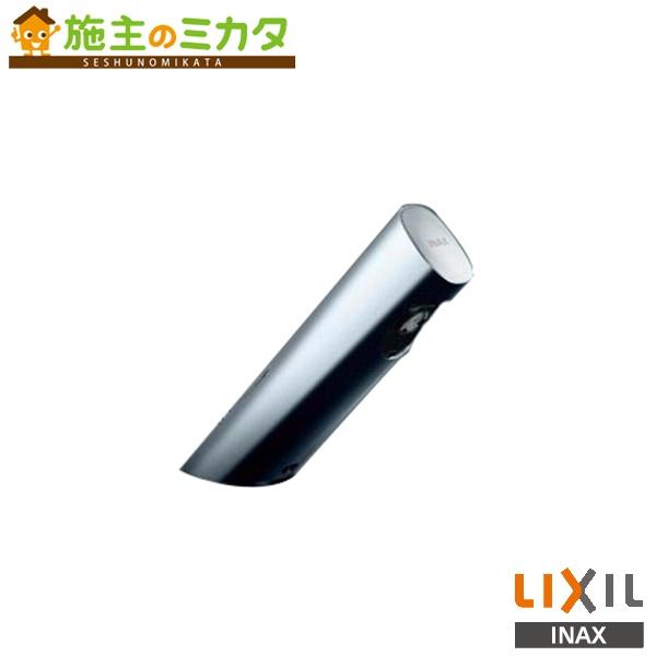 INAX LIXIL 自動水栓 【AM-200TCV1】 オートマージュA 100V 混合水栓 排水栓なし 蛇口 リクシル