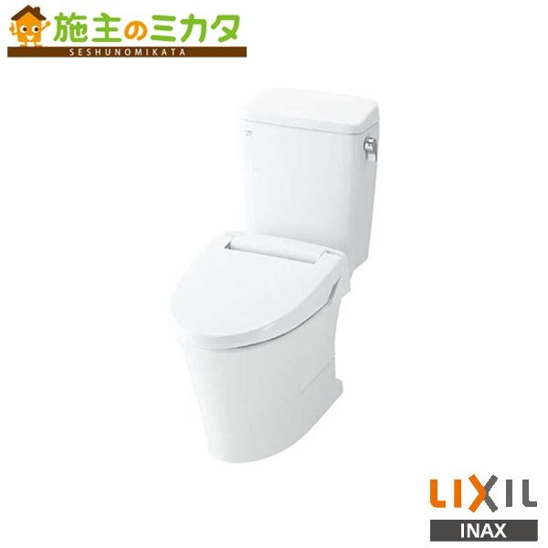 INAX LIXIL トイレ 【BC-ZA10S-DT-ZA150E】※ アメージュZ便器 床排水 便座なしセット 手洗なし リクシル★