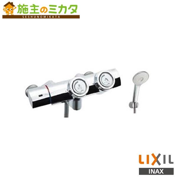 LIXIL INAX 【BF-HW156TSC】浴室用 壁付 プッシュ式サーモスタット付シャワーバス水栓 エコフルスプレーシャワー