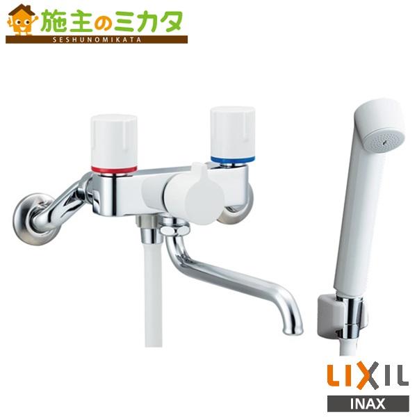 INAX LIXIL シャワーバス水栓 【BF-WL115H(300)】 ノルマーレS 2ハンドル 一時止水 蛇口 リクシル