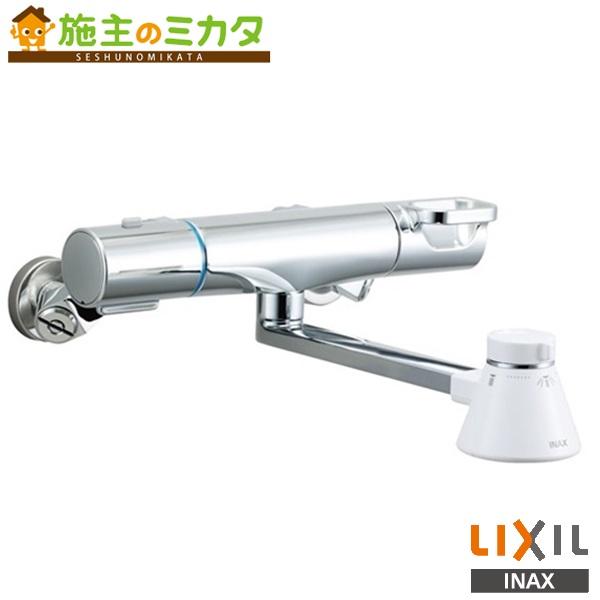 INAX LIXIL サーモスタット付バス水栓 【BF-WM345TY】 クロマーレS 蛇口 リクシル
