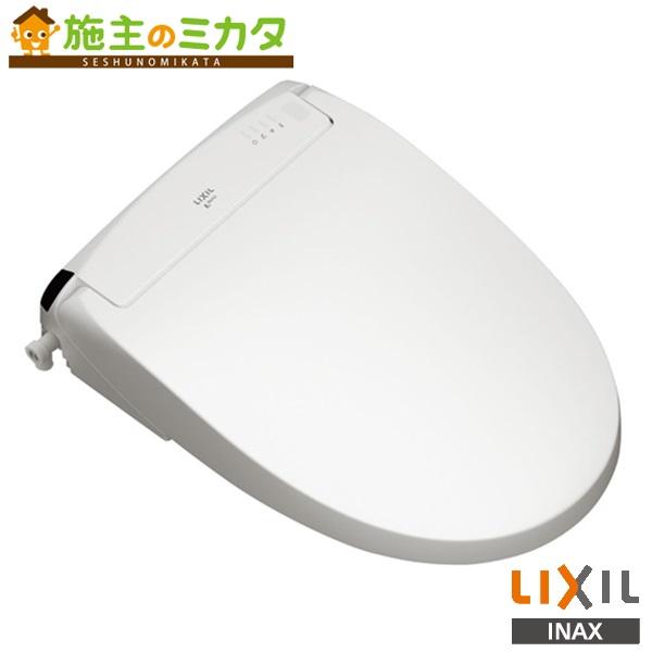 INAX LIXIL シャワートイレ 【CW-EA21QC】 New PASSO フルオート リモコン式 アメージュシリーズ用 便座 リクシル