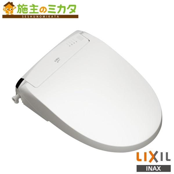 INAX LIXIL シャワートイレ 【CW-EA22】 New PASSO 手動ハンドル式 便座 リクシル