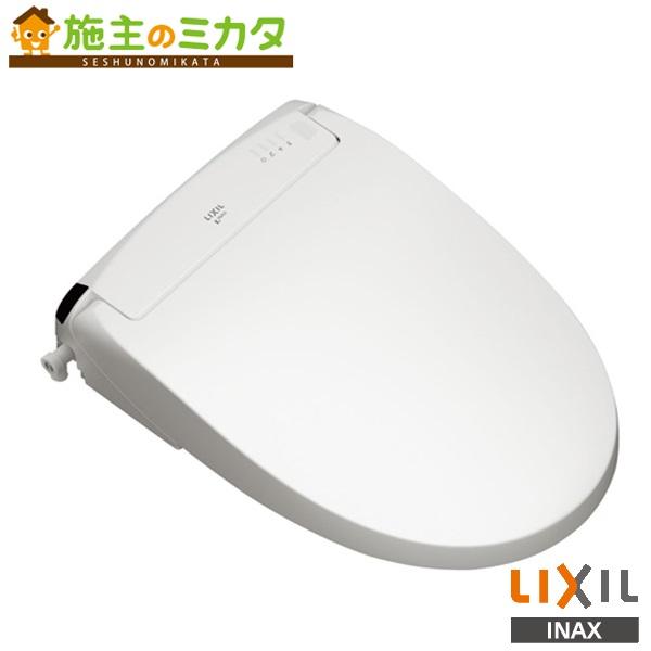 INAX LIXIL シャワートイレ 【CW-EA22QC】 New PASSO フルオート リモコン式 アメージュシリーズ用 便座 リクシル