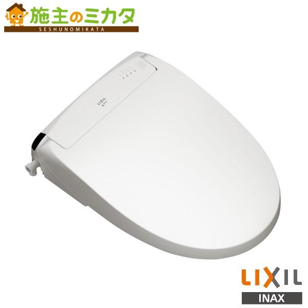 INAX LIXIL シャワートイレ 【CW-EA23】 New PASSO 手動ハンドル式 便座 リクシル