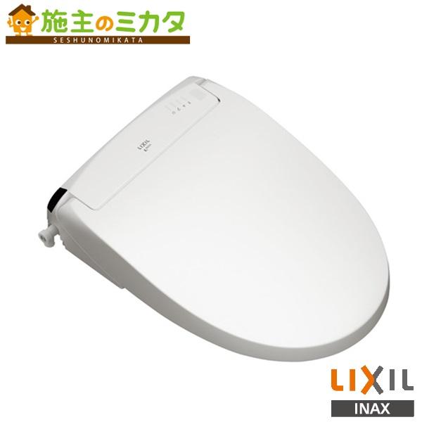 INAX LIXIL シャワートイレ 【CW-EA23QC】 New PASSO フルオート リモコン式 アメージュシリーズ用 便座 リクシル
