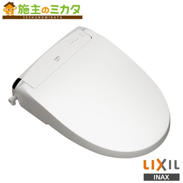 INAX LIXIL シャワートイレ 【CW-EA24QA】 New PASSO フルオート リモコン式 密結式便器用 便座 リクシル