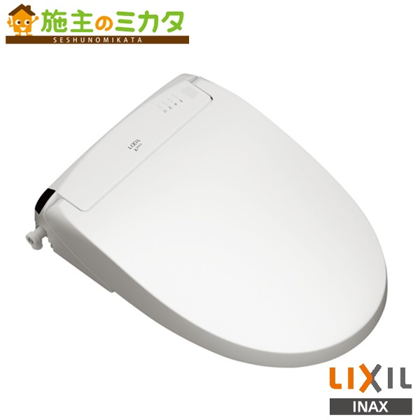 INAX LIXIL シャワートイレ 【CW-EA24QC】 New PASSO フルオート リモコン式 アメージュシリーズ用 便座 リクシル