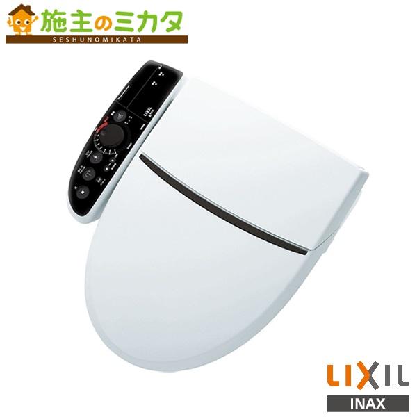 INAX LIXIL シャワートイレ 【CW-K45AQC】 シャワートイレKシリーズエクストラ アメージュZ便器用 リクシル★