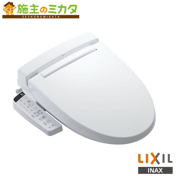 INAX LIXIL シャワートイレ 【CW-KB21】 KBシリーズ KB20タイプ フルオート/リモコン 便器洗浄なし リクシル★