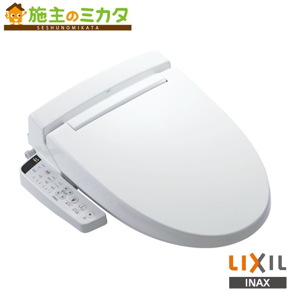 INAX LIXIL シャワートイレ 【CW-KB22】 KBシリーズ KB20タイプ フルオート/リモコン 便器洗浄なし リクシル★