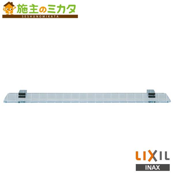 INAX LIXIL 化粧棚 【FKF-1050GF/C】 TFシリーズ ガラス棚 500mm リクシル