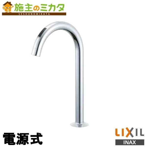 INAX LIXIL キッチン用タッチレス水栓 【JF-ND701(JW)】 ナビッシュ 浄水器専用水栓 ビルトイン型 おしゃれ