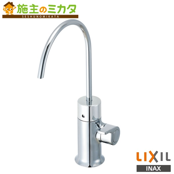 INAX LIXIL 浄水器専用水栓 【JF-WA501(JW)】 ビルトイン型 お掃除楽々台座 蛇口 ★