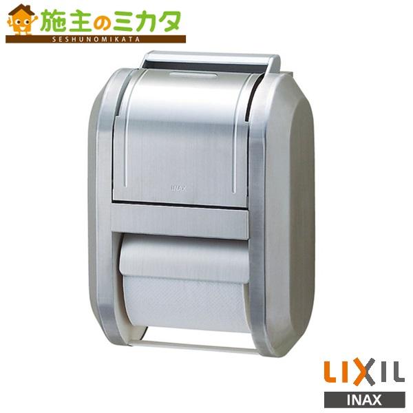 INAX LIXIL 紙巻器 【KF-42MS】 スペア付き ワンタッチ式紙巻器 リクシル