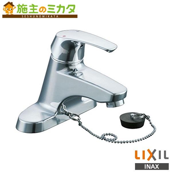 INAX LIXIL シングルレバー混合水栓 【LF-B355S】 ビーフィット 泡沫式 ゴム栓式 洗面器・手洗器用水栓金具 蛇口 リクシル★