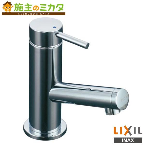 INAX LIXIL シングルレバー単水栓 【LF-E02N】 eモダン 排水栓無し 寒冷地仕様 洗面器・手洗器用水栓金具 蛇口 リクシル★